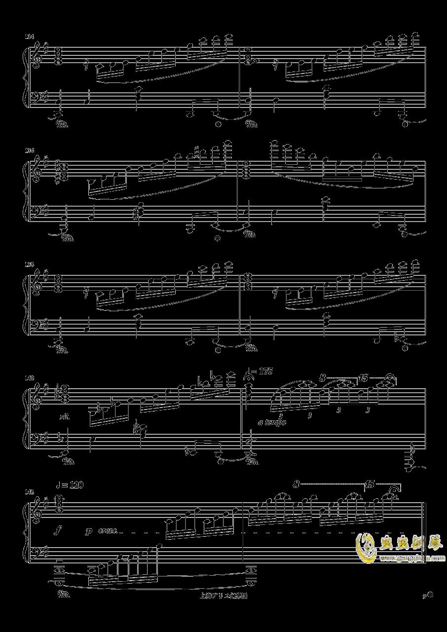 死体旅行钢琴谱 第9页