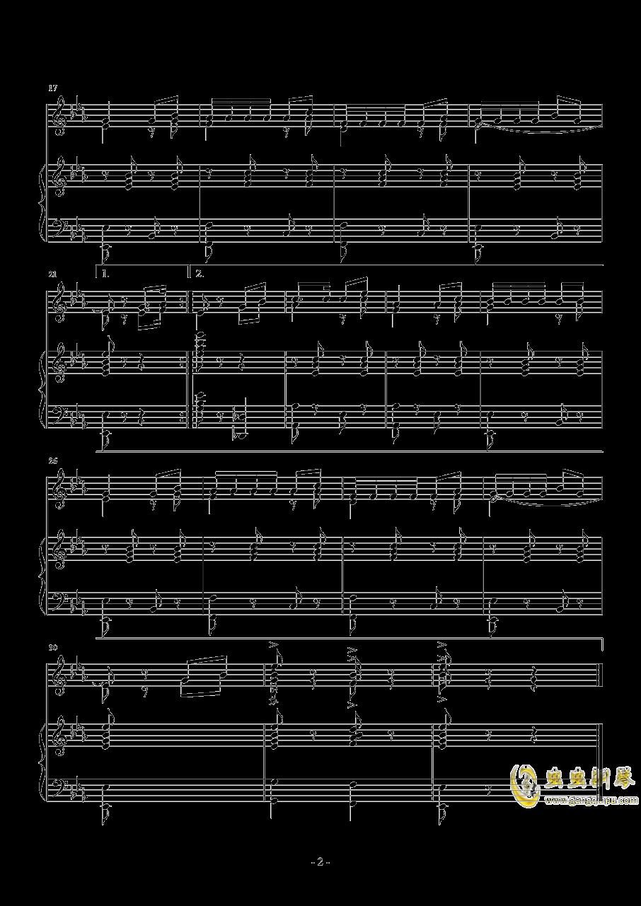 美丽的村庄钢琴谱 第2页