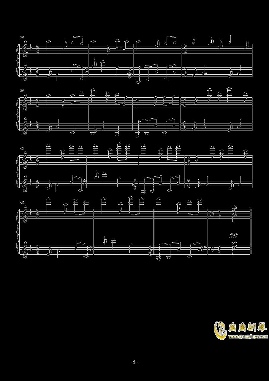 1 小春天气钢琴谱 第3页