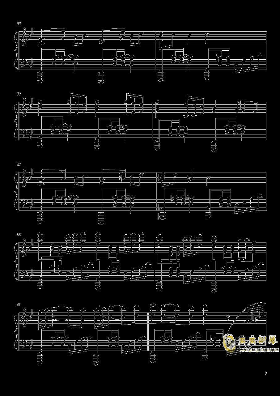 是你鼓励了我钢琴谱 第3页
