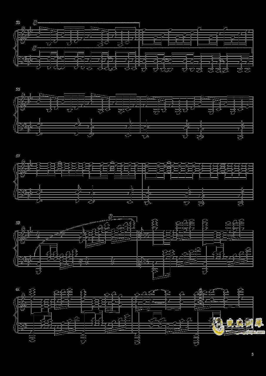 是你鼓励了我钢琴谱 第5页