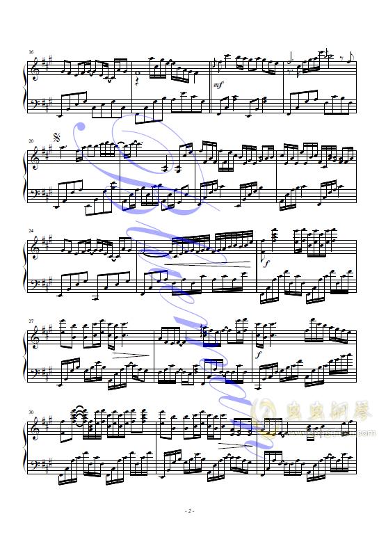 一剪梅钢琴谱 第2页