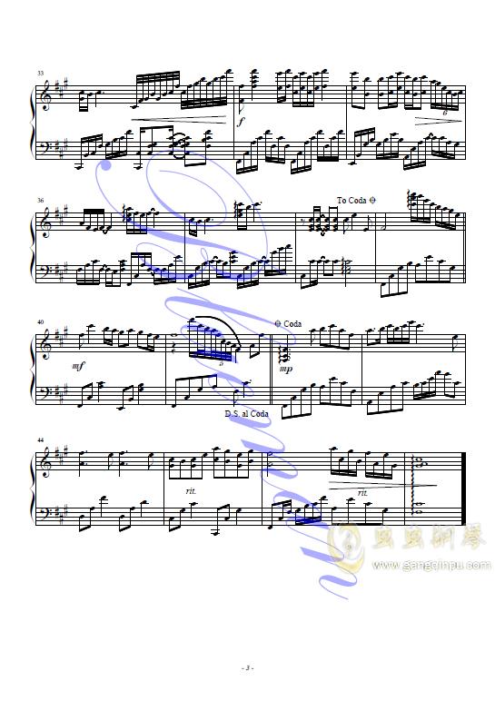 一剪梅钢琴谱 第3页