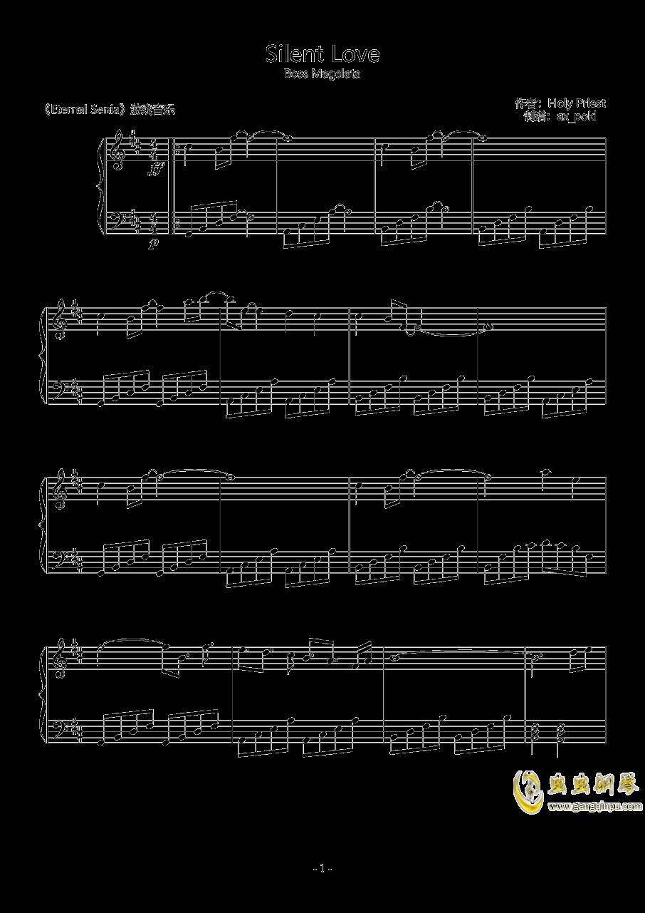 Silent Love钢琴谱 第1页