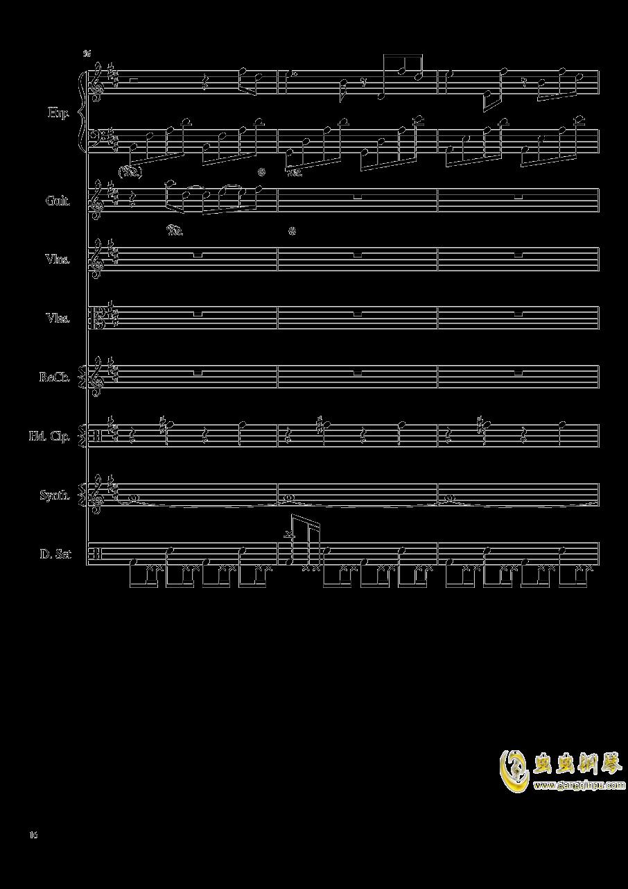 Take me hand钢琴谱 第16页