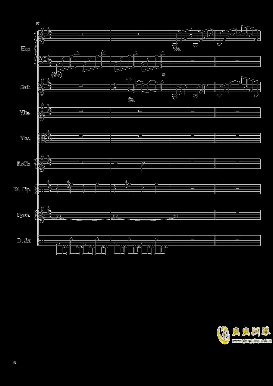 Take me hand钢琴谱 第24页