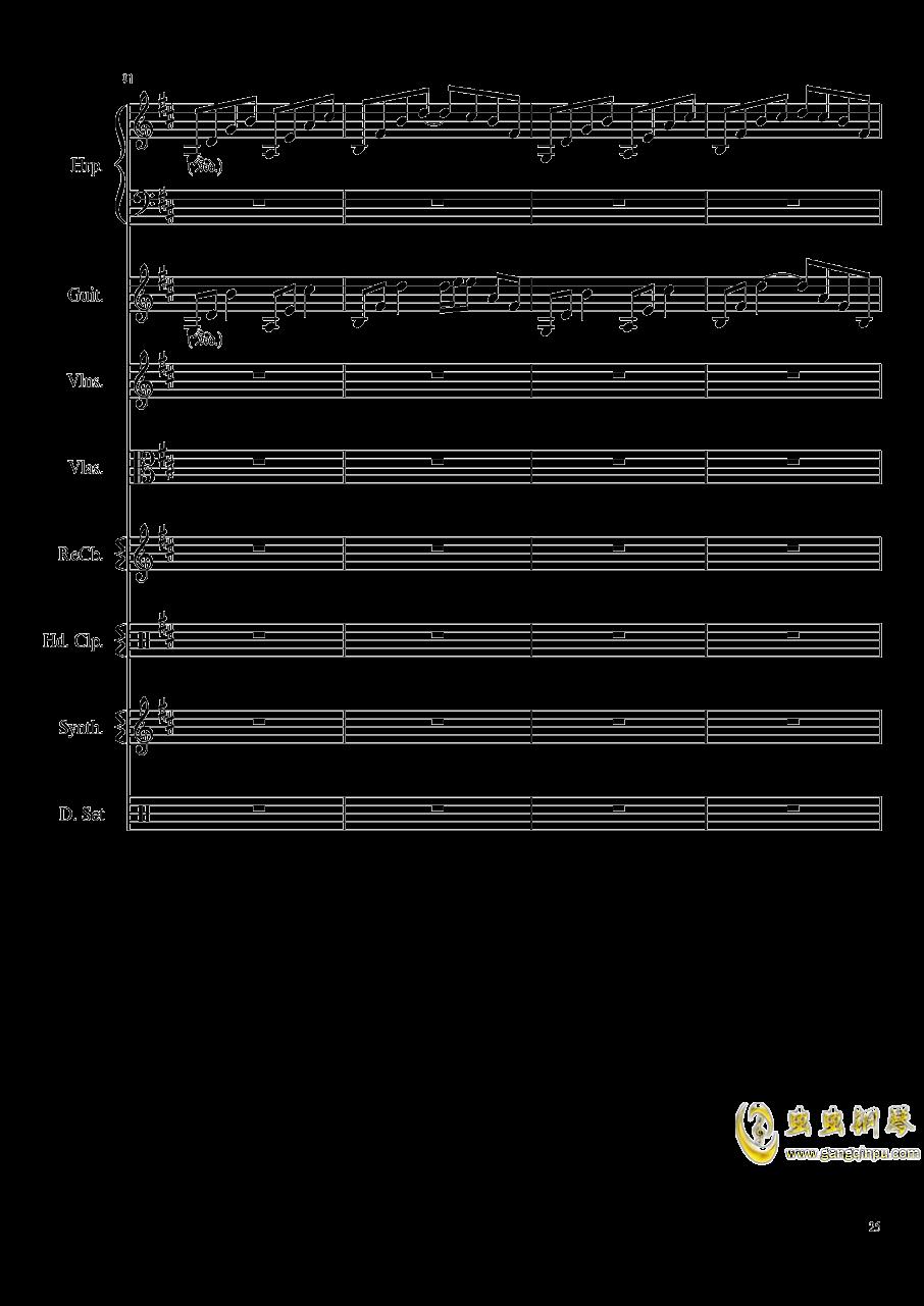 Take me hand钢琴谱 第25页
