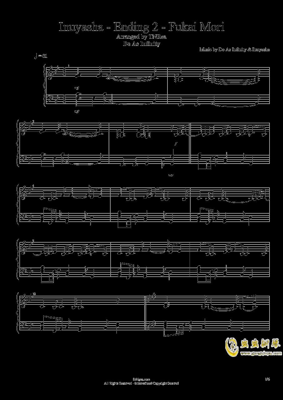幽深的森林钢琴谱 第1页