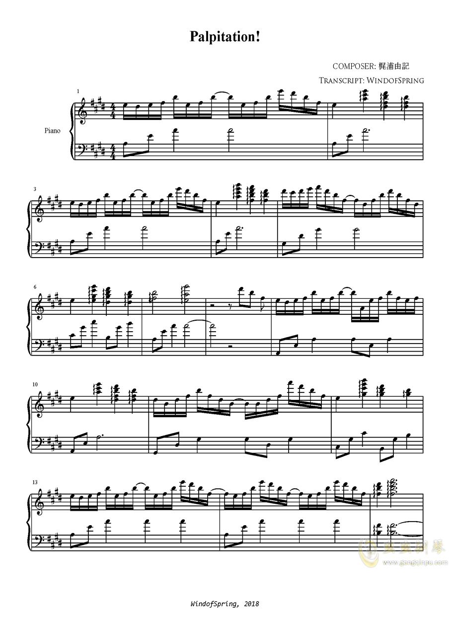 Palpitation!钢琴谱 第1页