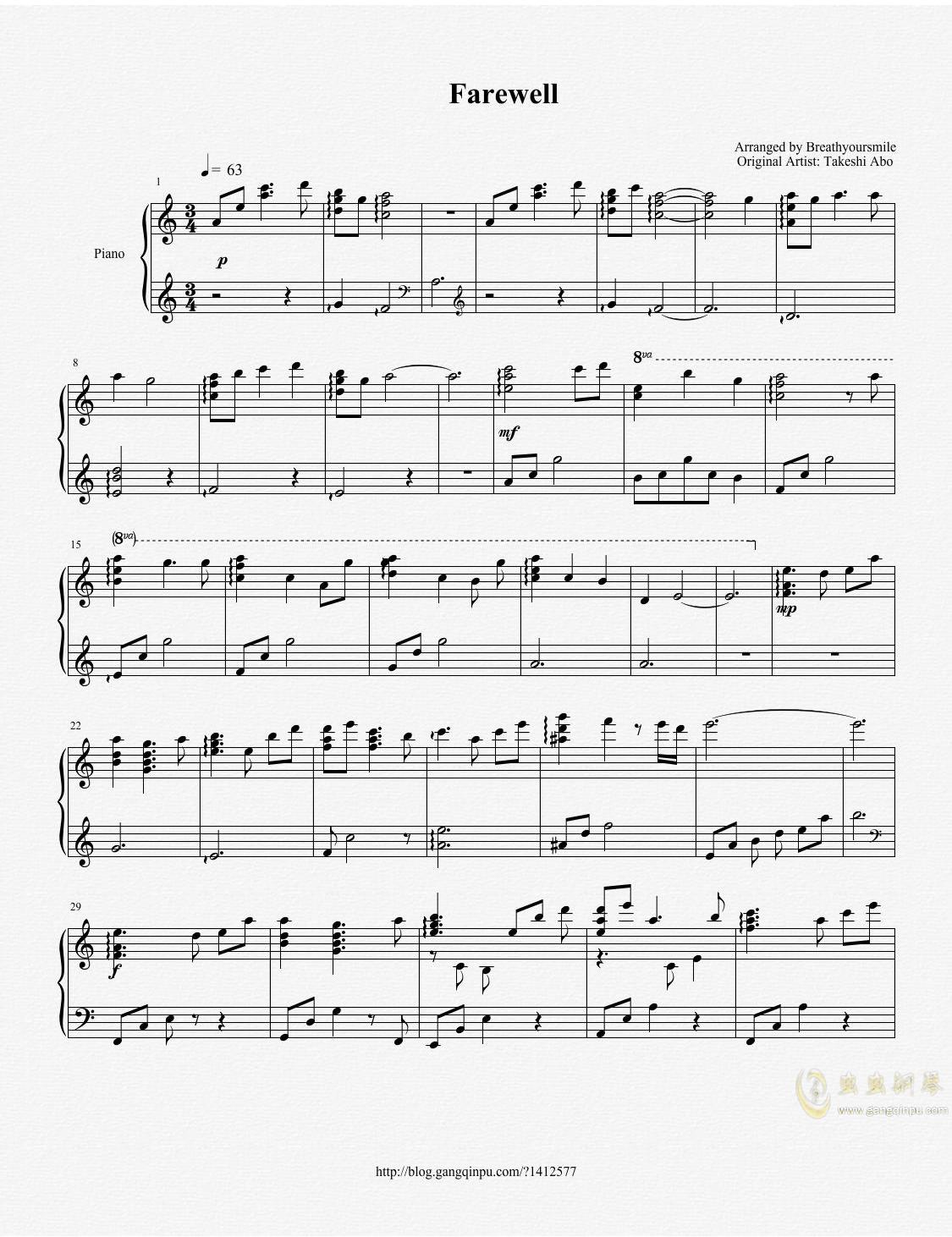 命运石之门钢琴谱 第2页
