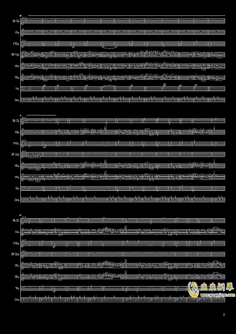 童话镇钢琴谱 第3页