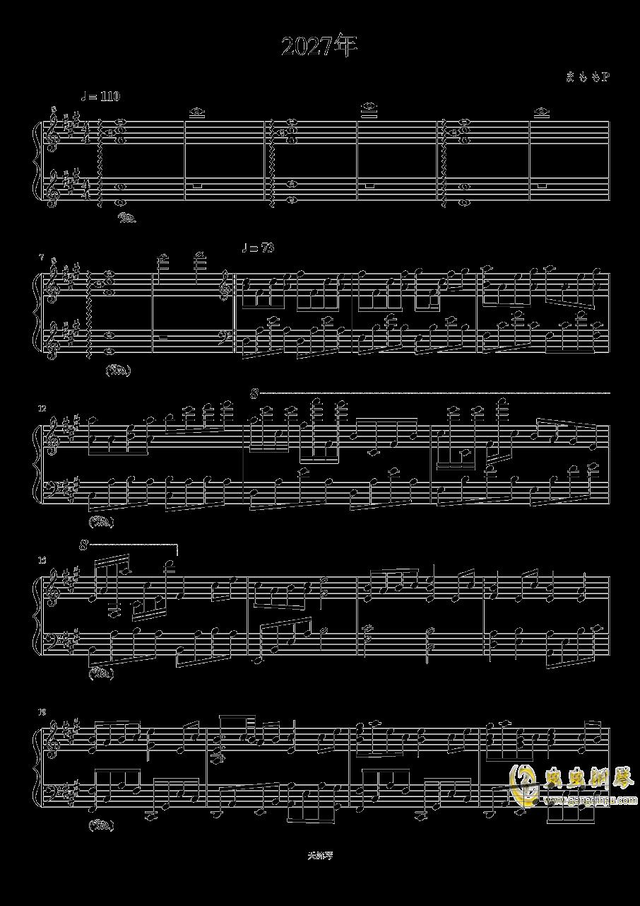 2027年钢琴谱 第1页