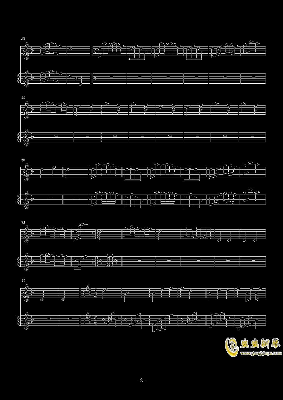 虫儿飞钢琴谱 第2页