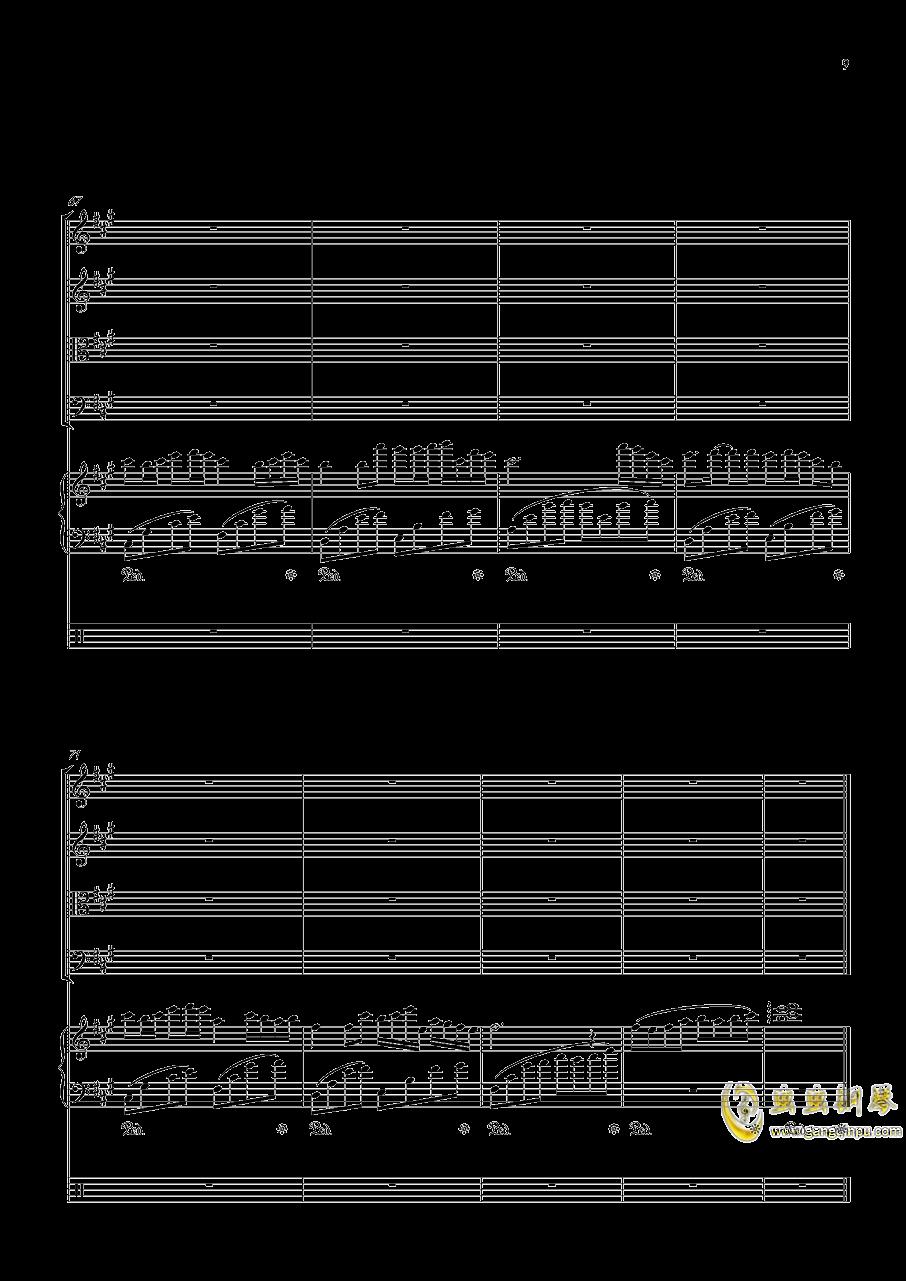 October钢琴谱 第9页