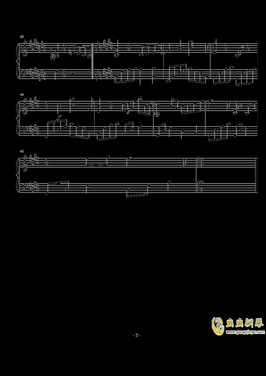 你的名字我的姓氏钢琴谱 第3页
