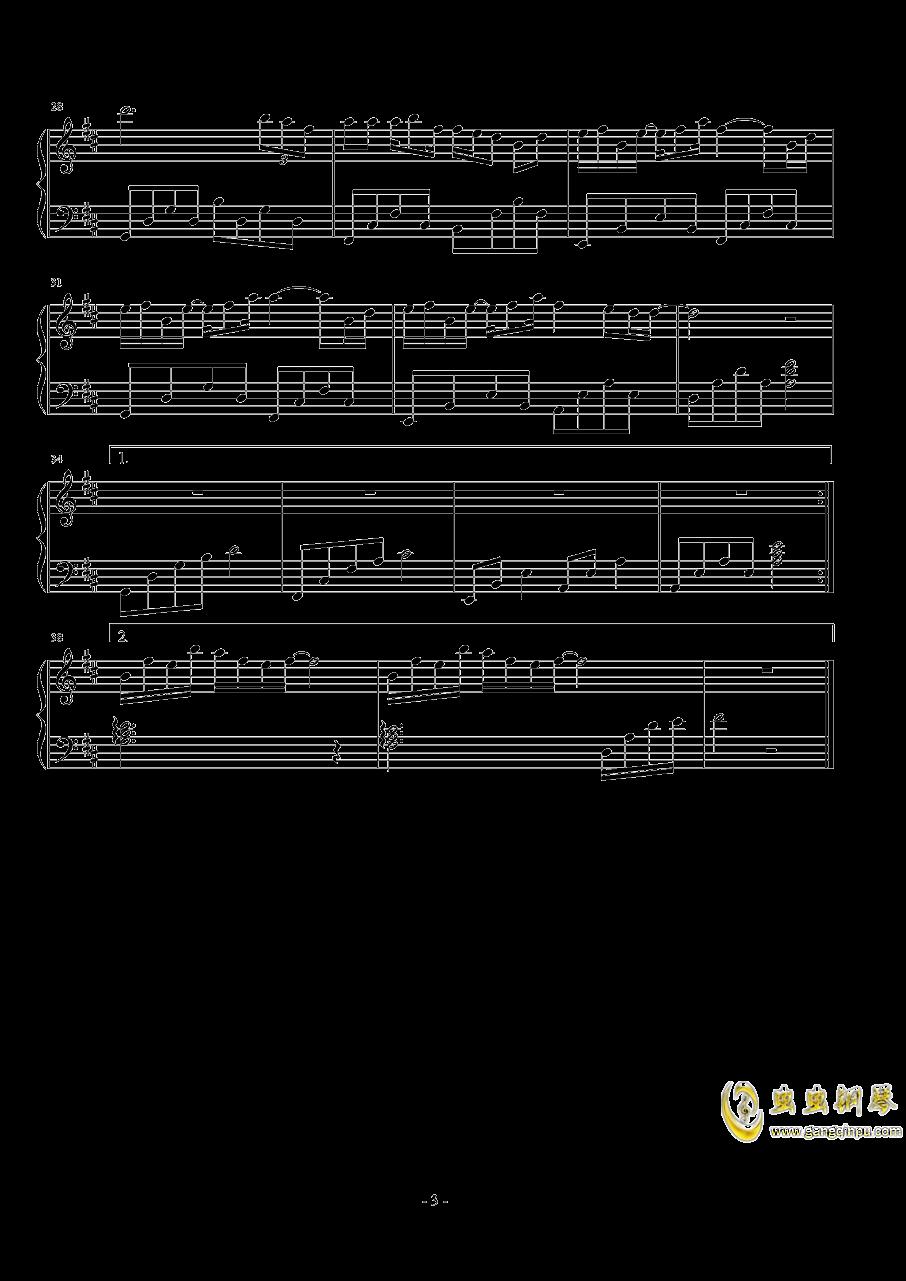 无情画钢琴谱 第3页