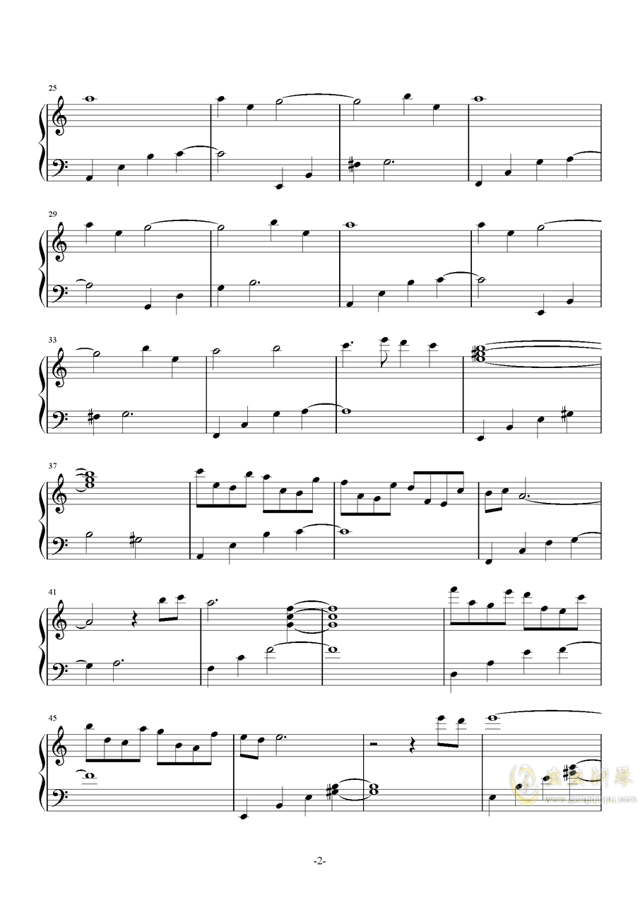 幻化人形钢琴谱 第2页