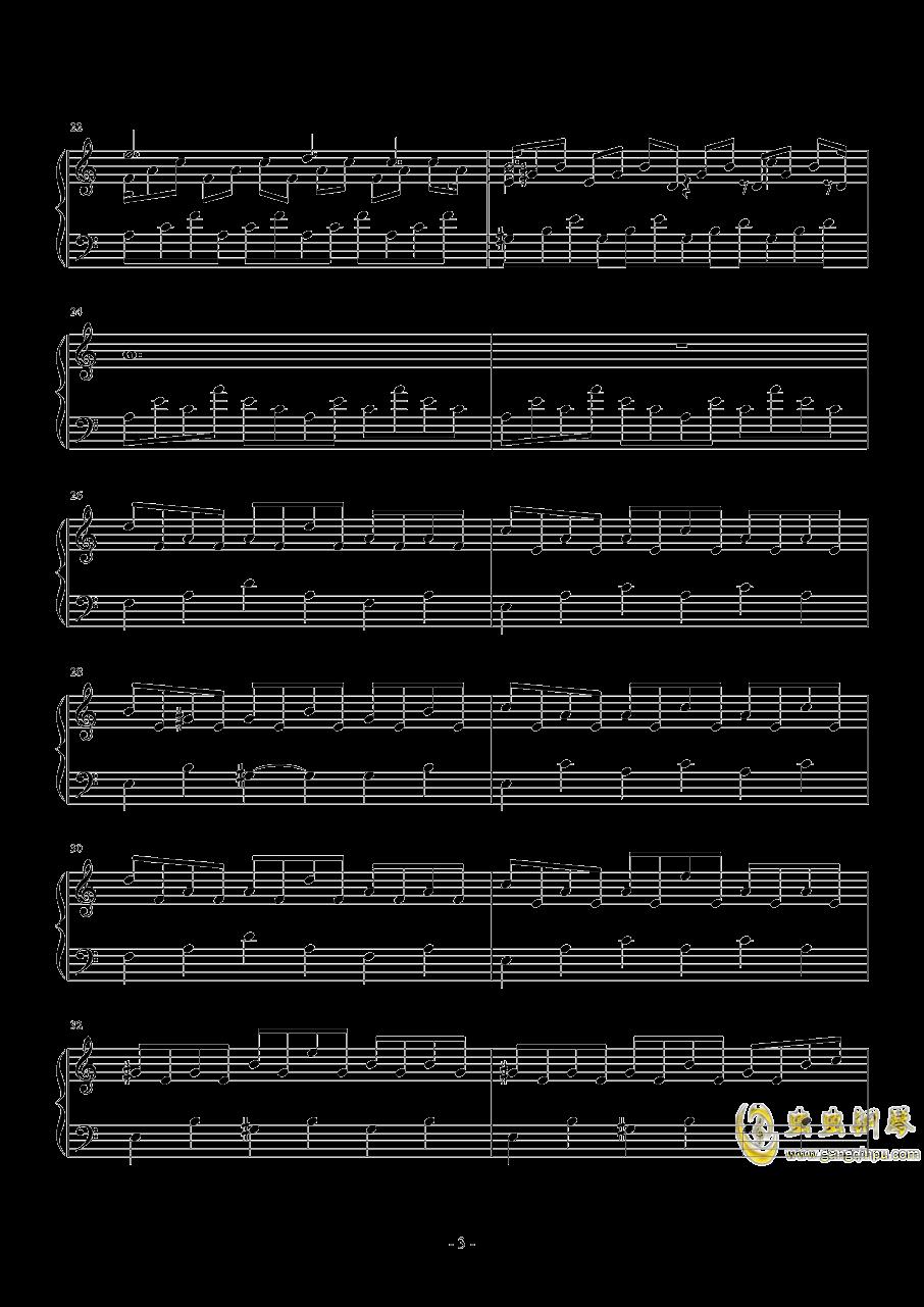 Nocturne in a Minor钢琴谱 第3页
