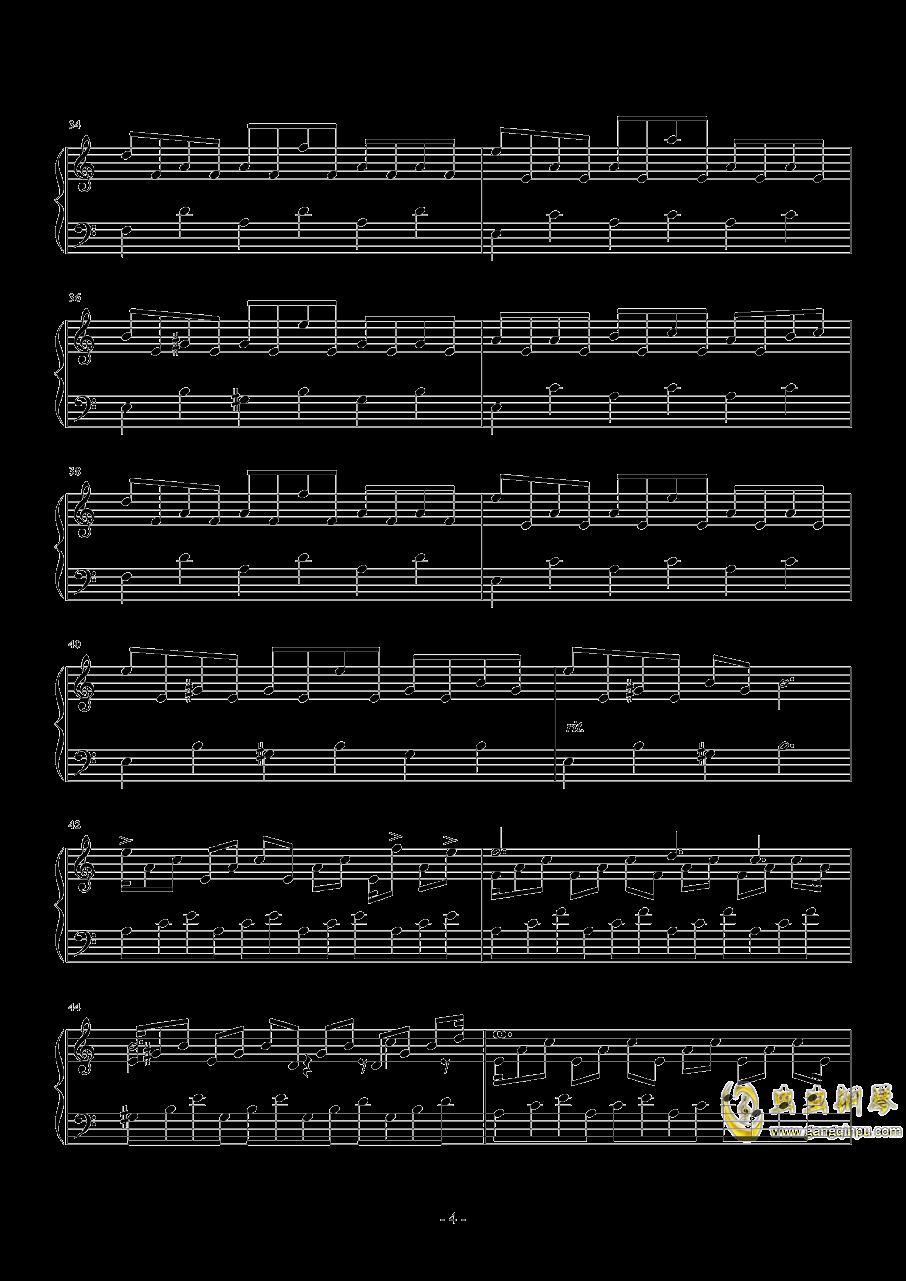 Nocturne in a Minor钢琴谱 第4页