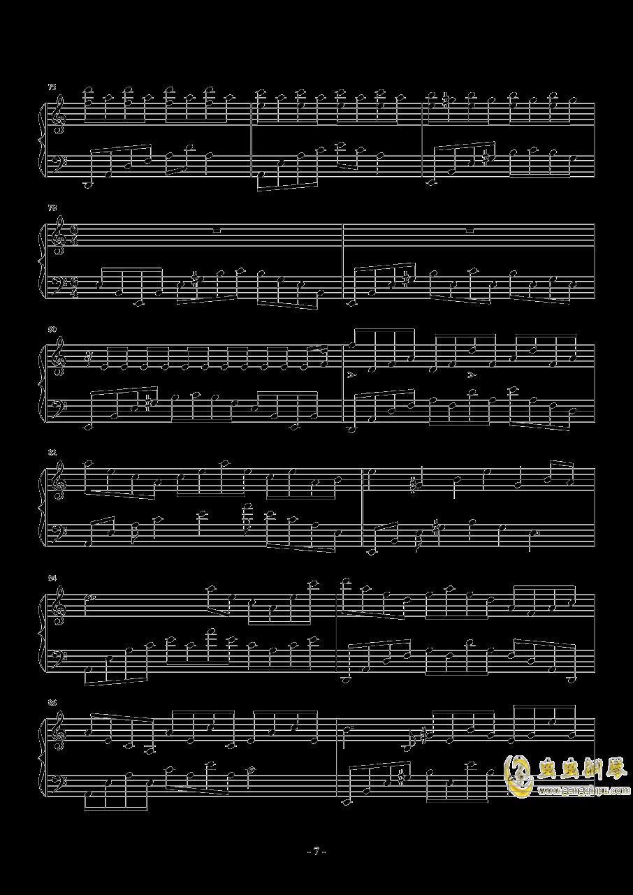 Nocturne in a Minor钢琴谱 第7页