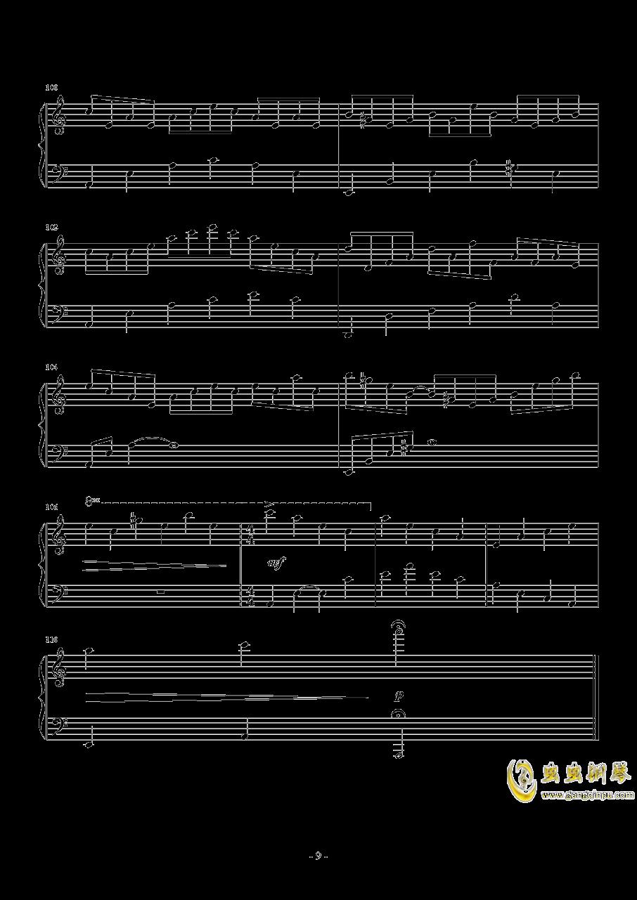 Nocturne in a Minor钢琴谱 第9页