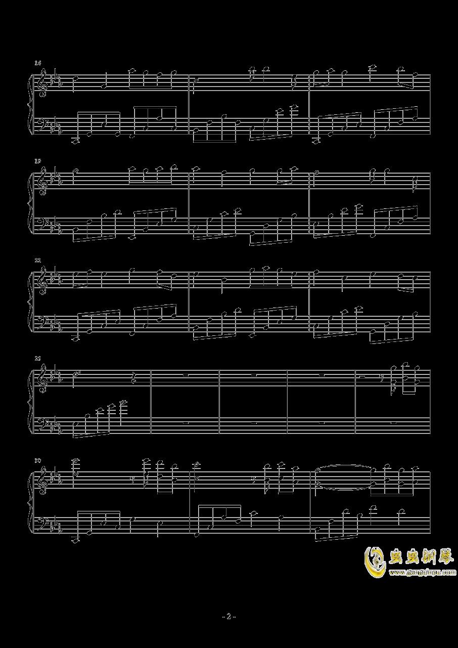 长相思・春忆钢琴谱 第2页