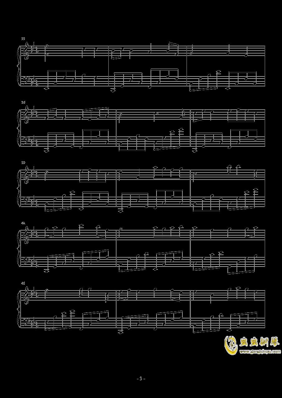 长相思・春忆钢琴谱 第3页