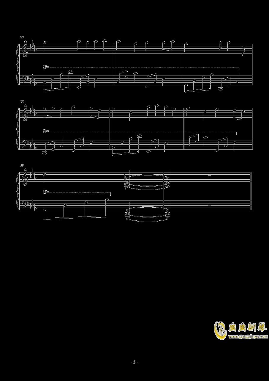 长相思・春忆钢琴谱 第5页