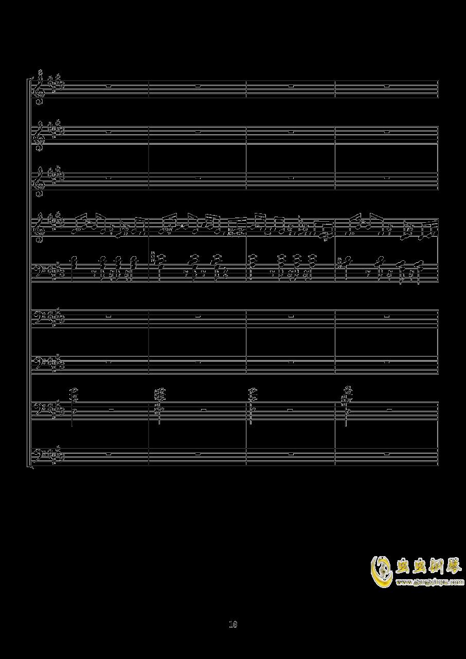 ELISA钢琴谱 第10页