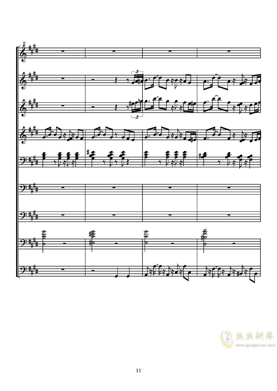 ELISA钢琴谱 第11页