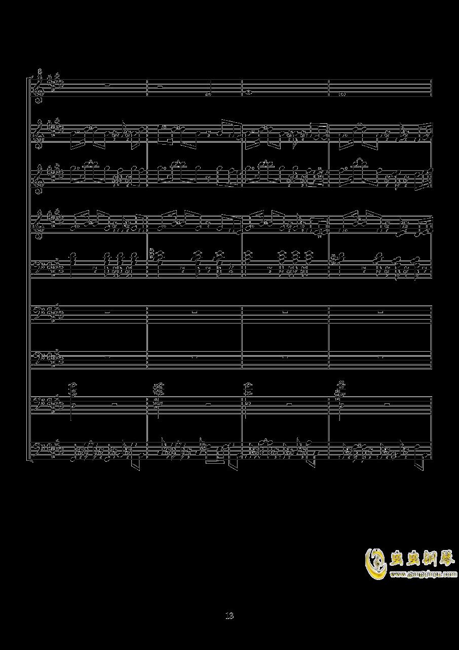 ELISA钢琴谱 第13页