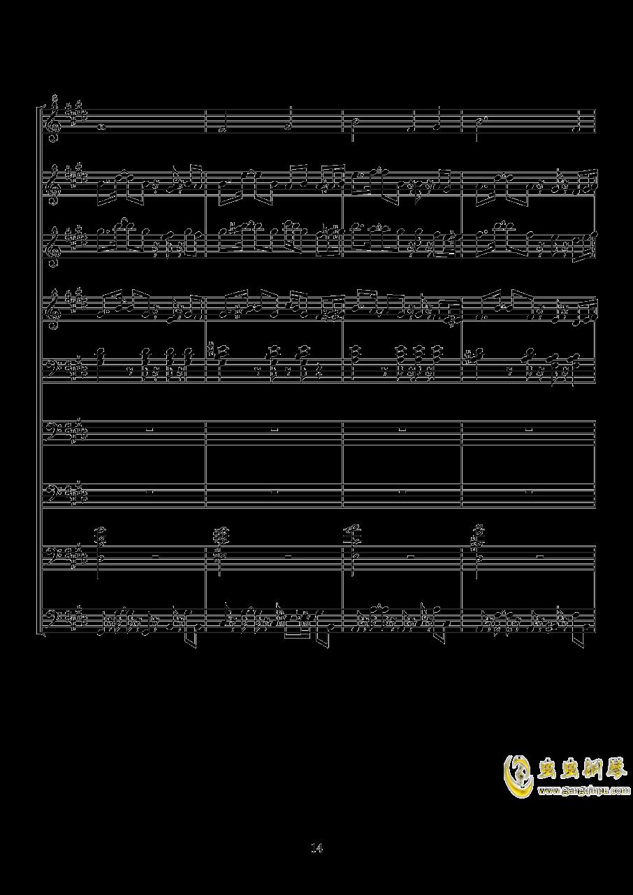 ELISA钢琴谱 第14页