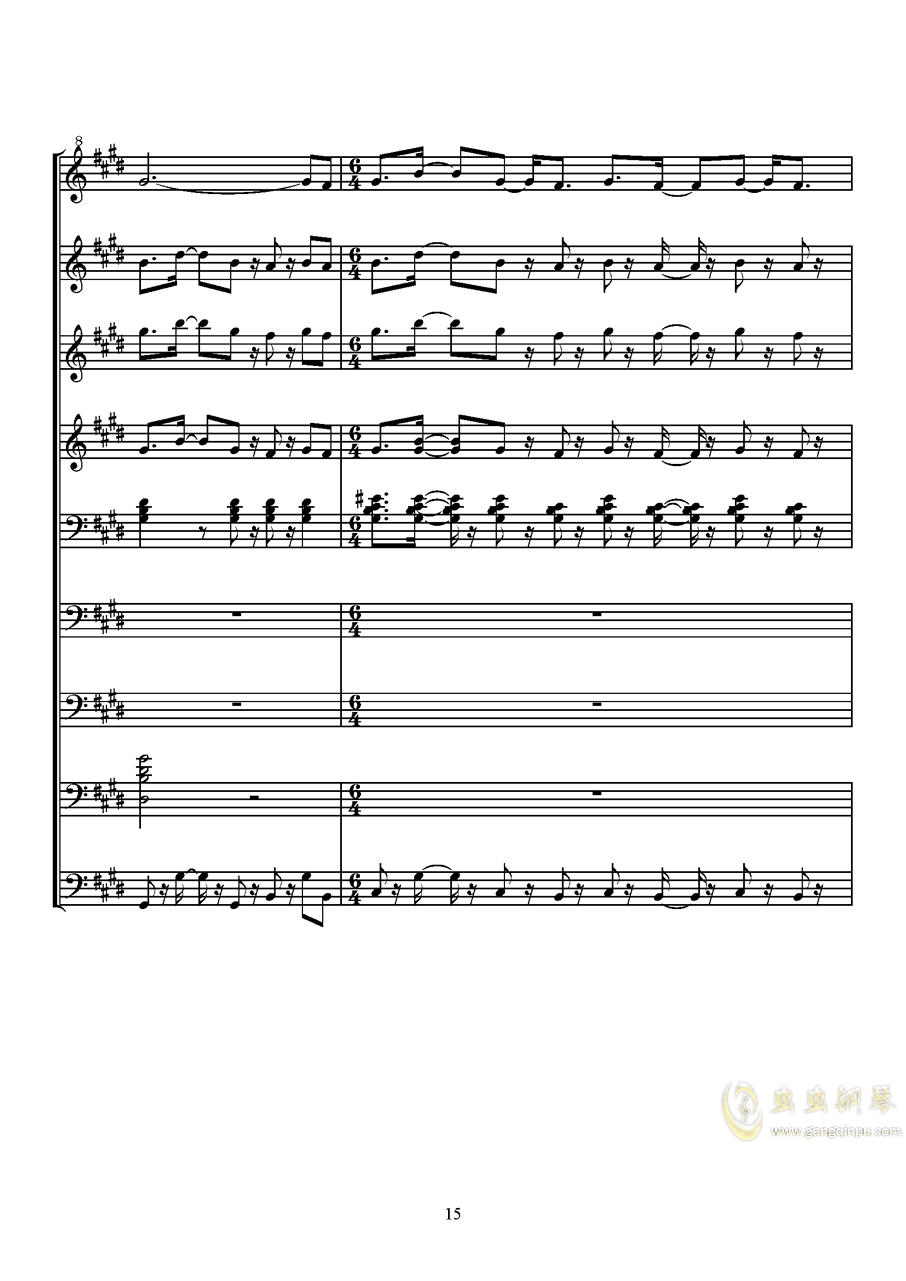 ELISA钢琴谱 第15页