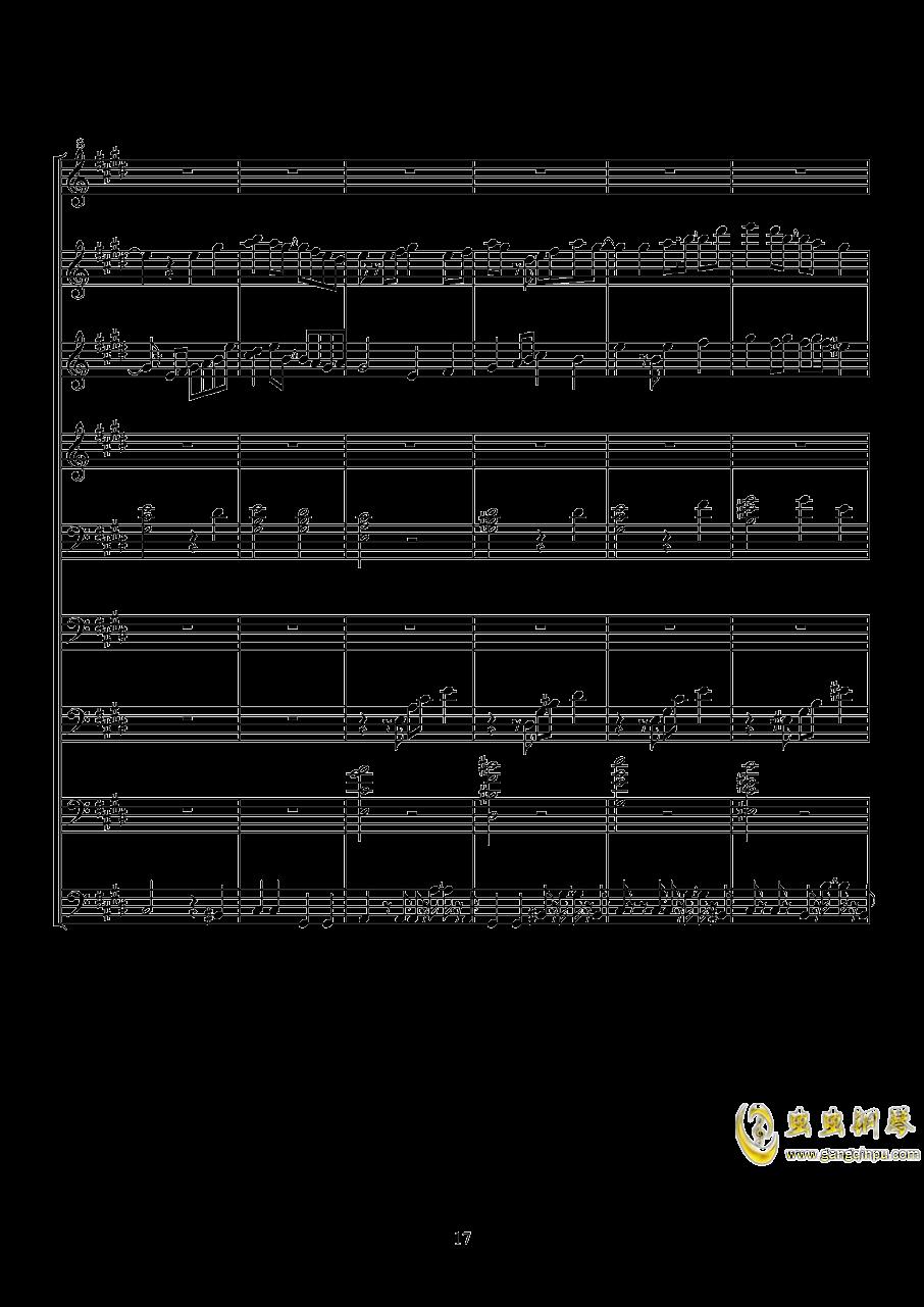 ELISA钢琴谱 第17页