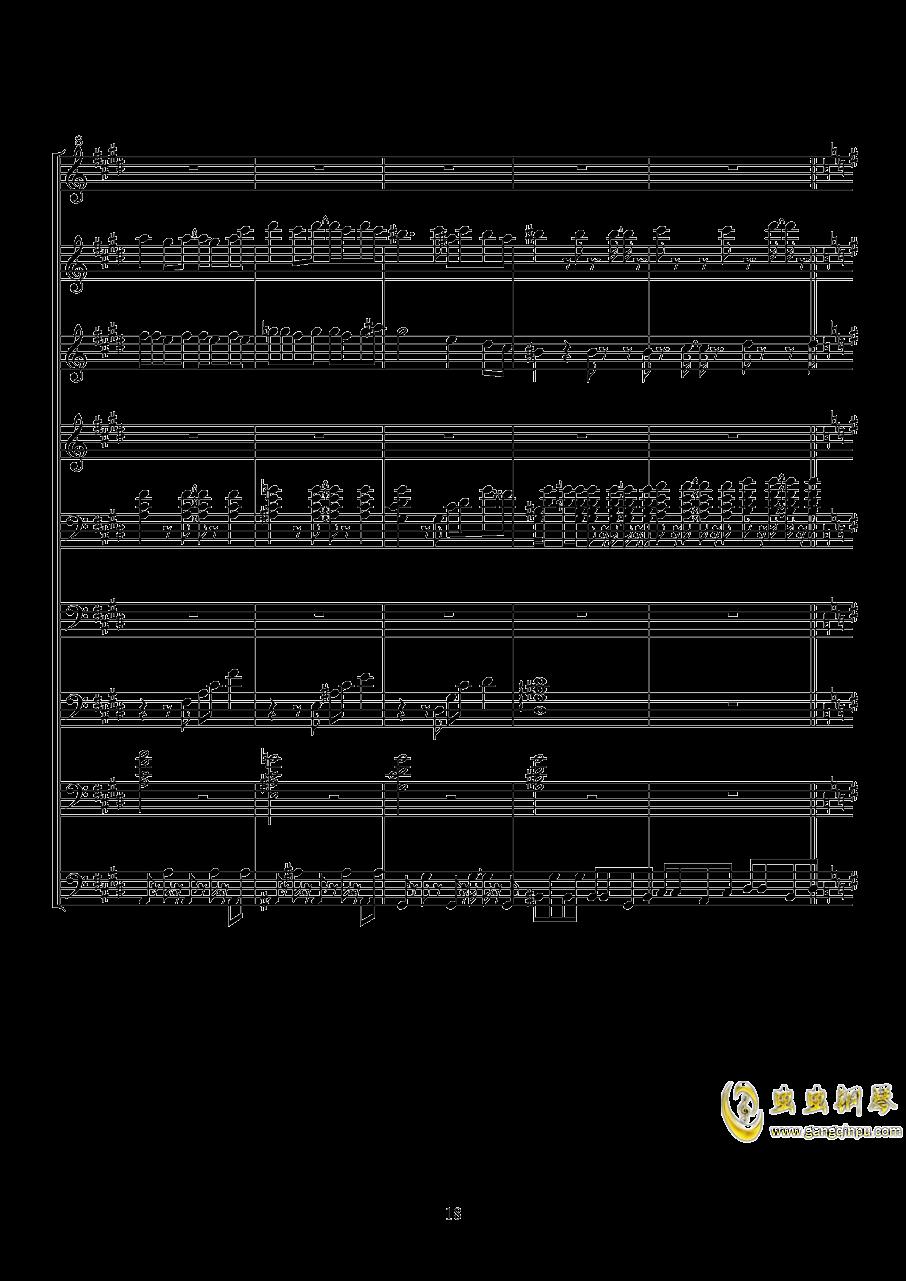 ELISA钢琴谱 第18页