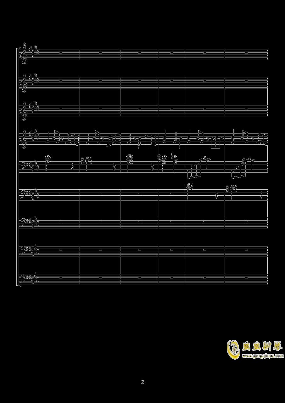 ELISA钢琴谱 第2页