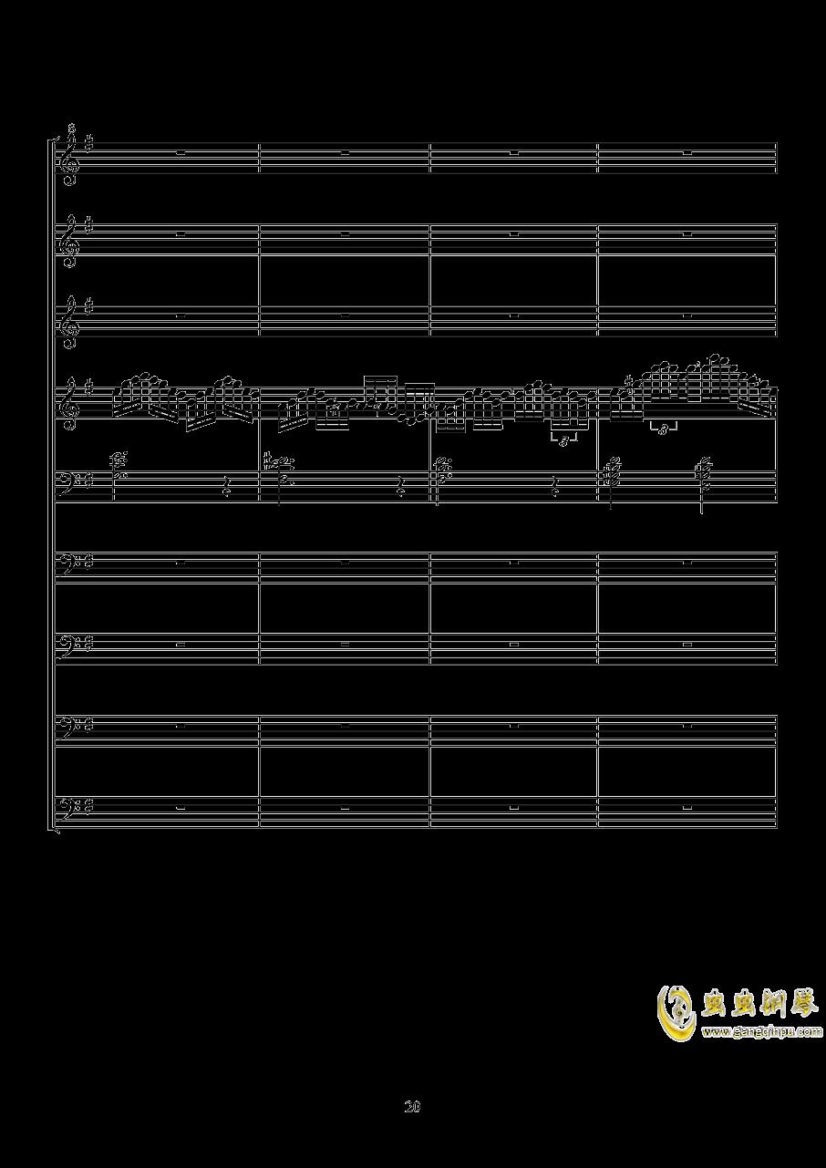 ELISA钢琴谱 第20页