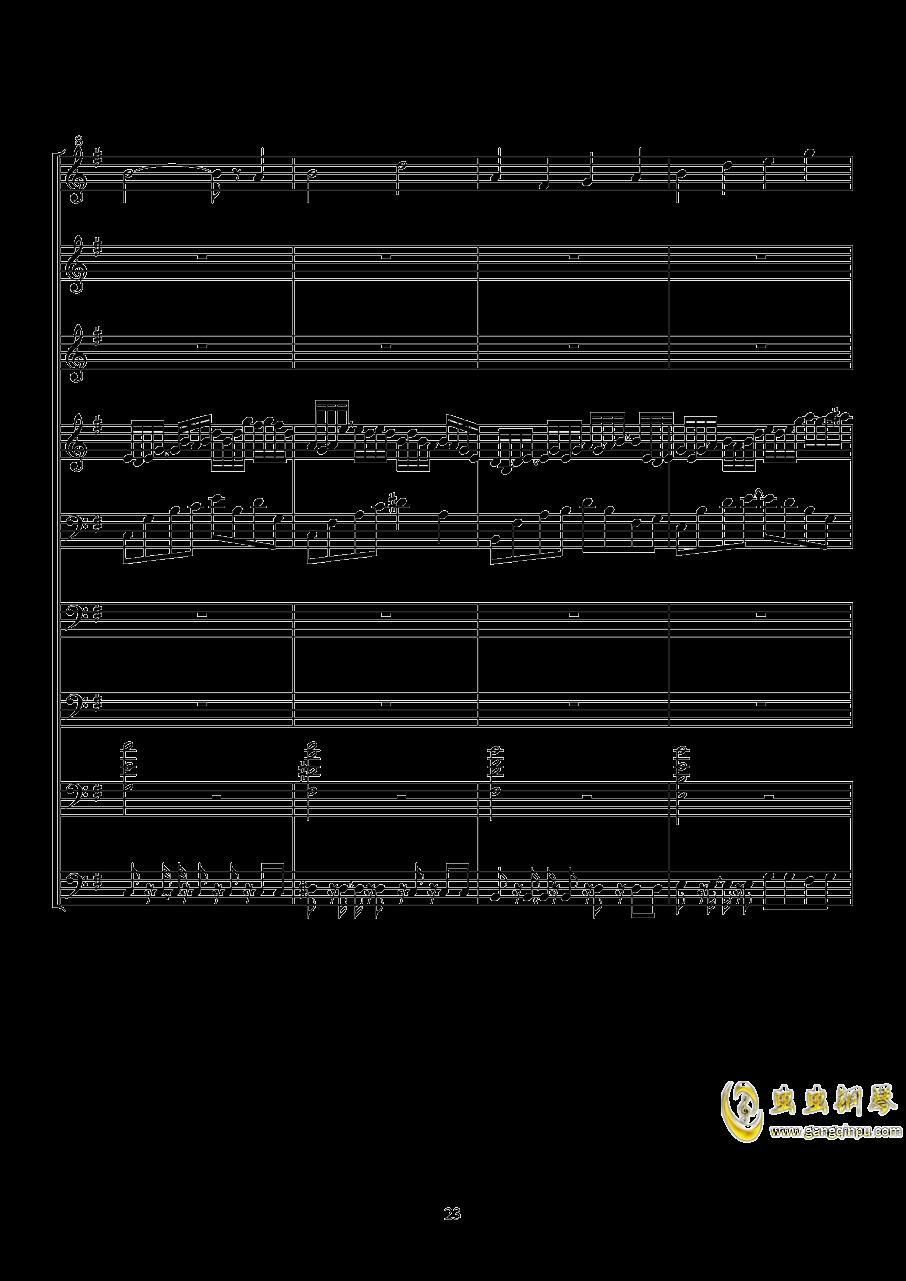 ELISA钢琴谱 第23页