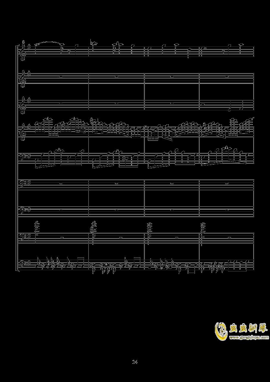ELISA钢琴谱 第24页