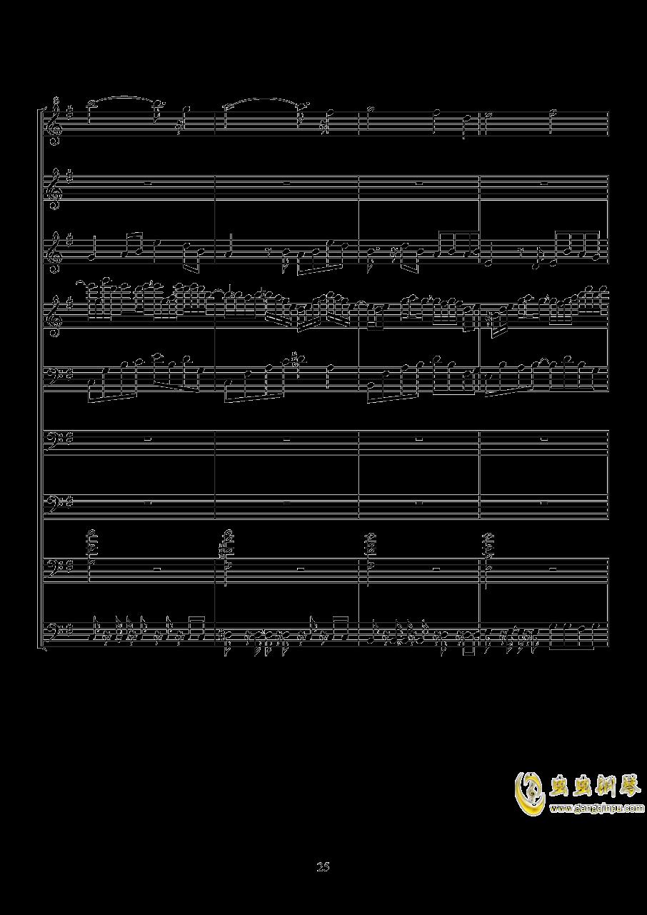 ELISA钢琴谱 第25页