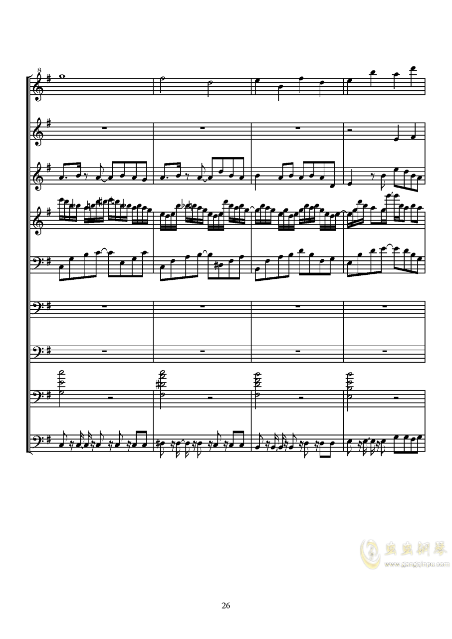 ELISA钢琴谱 第26页