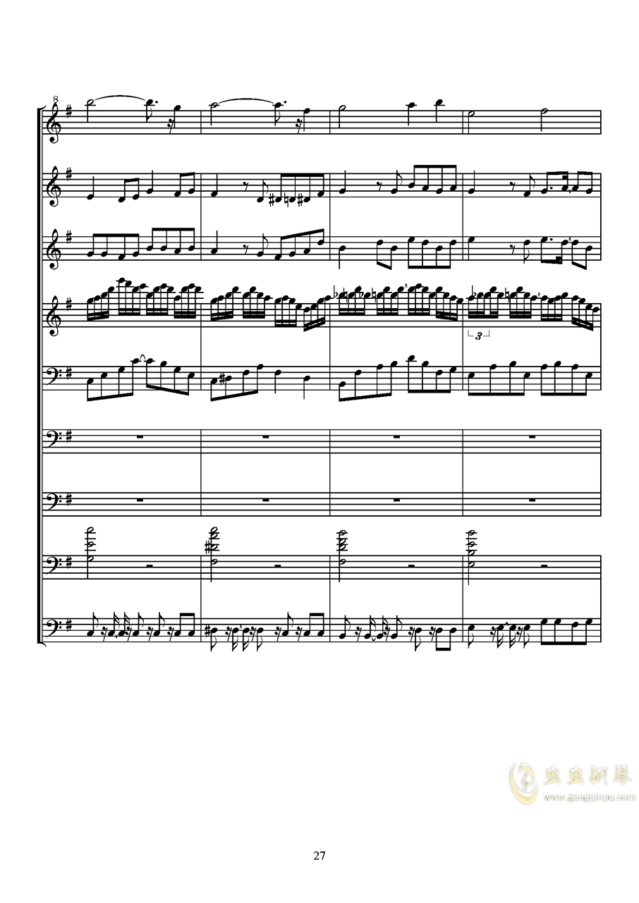 ELISA钢琴谱 第27页