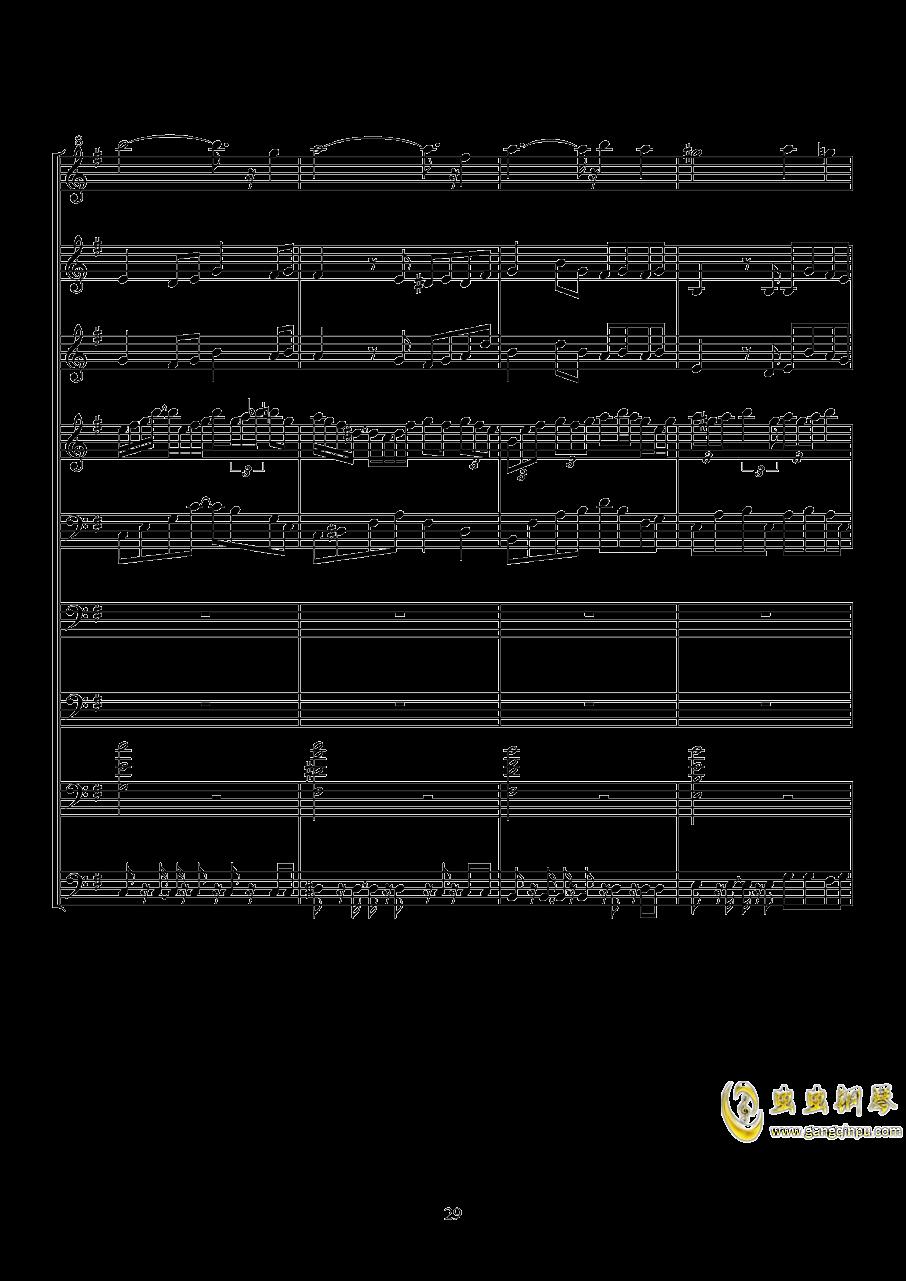 ELISA钢琴谱 第29页