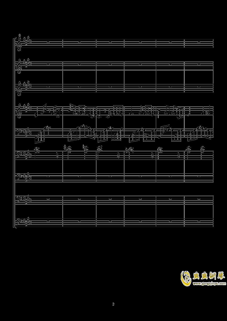 ELISA钢琴谱 第3页
