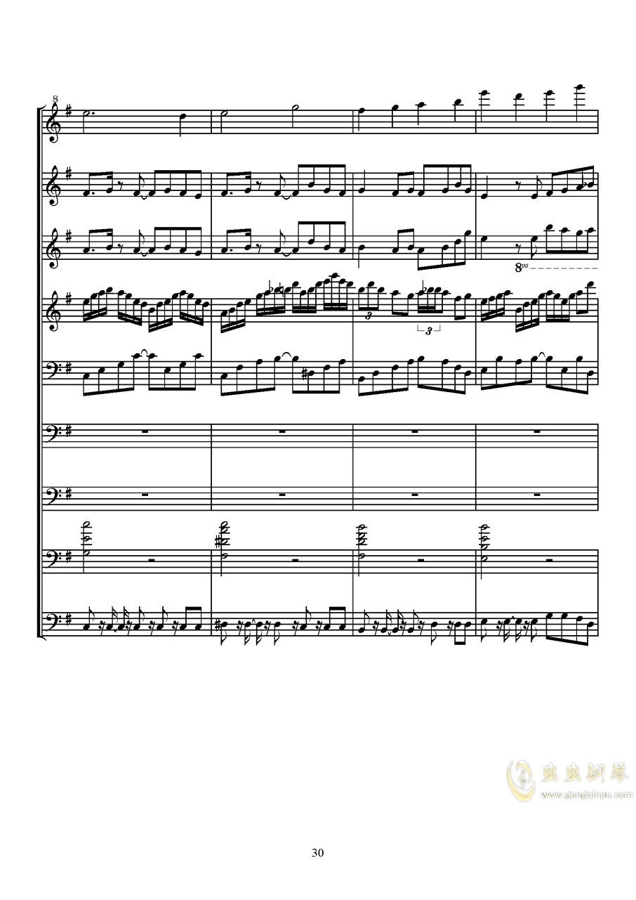ELISA钢琴谱 第30页
