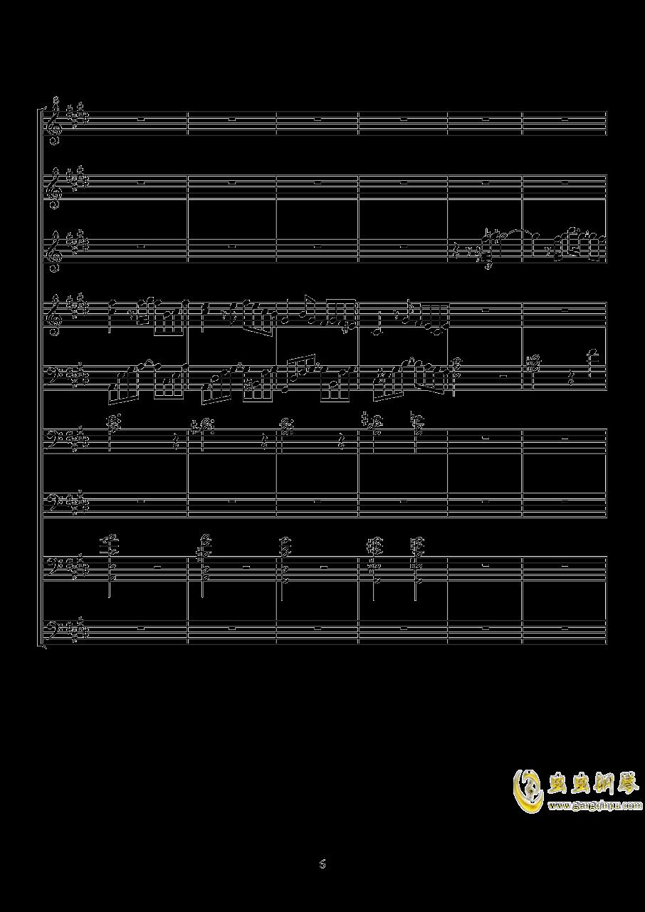 ELISA钢琴谱 第6页
