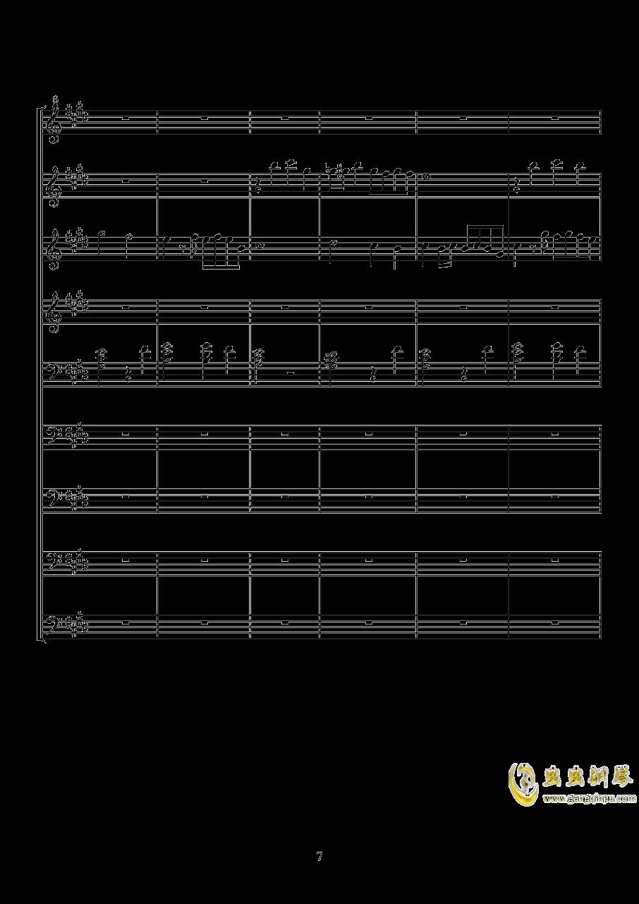 ELISA钢琴谱 第7页