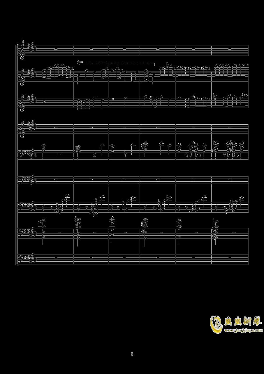 ELISA钢琴谱 第8页