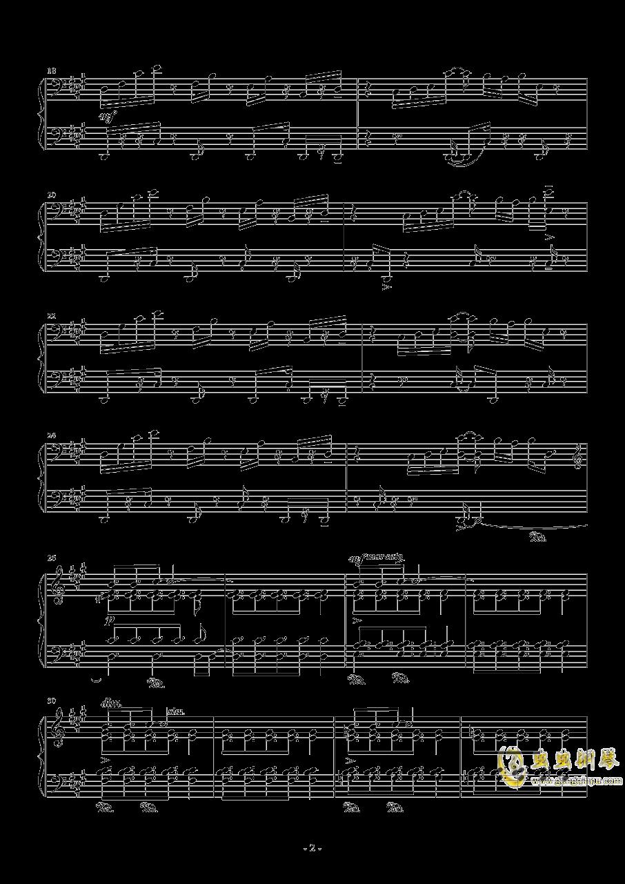 果てしないカ�`ブ 钢琴谱 第2页