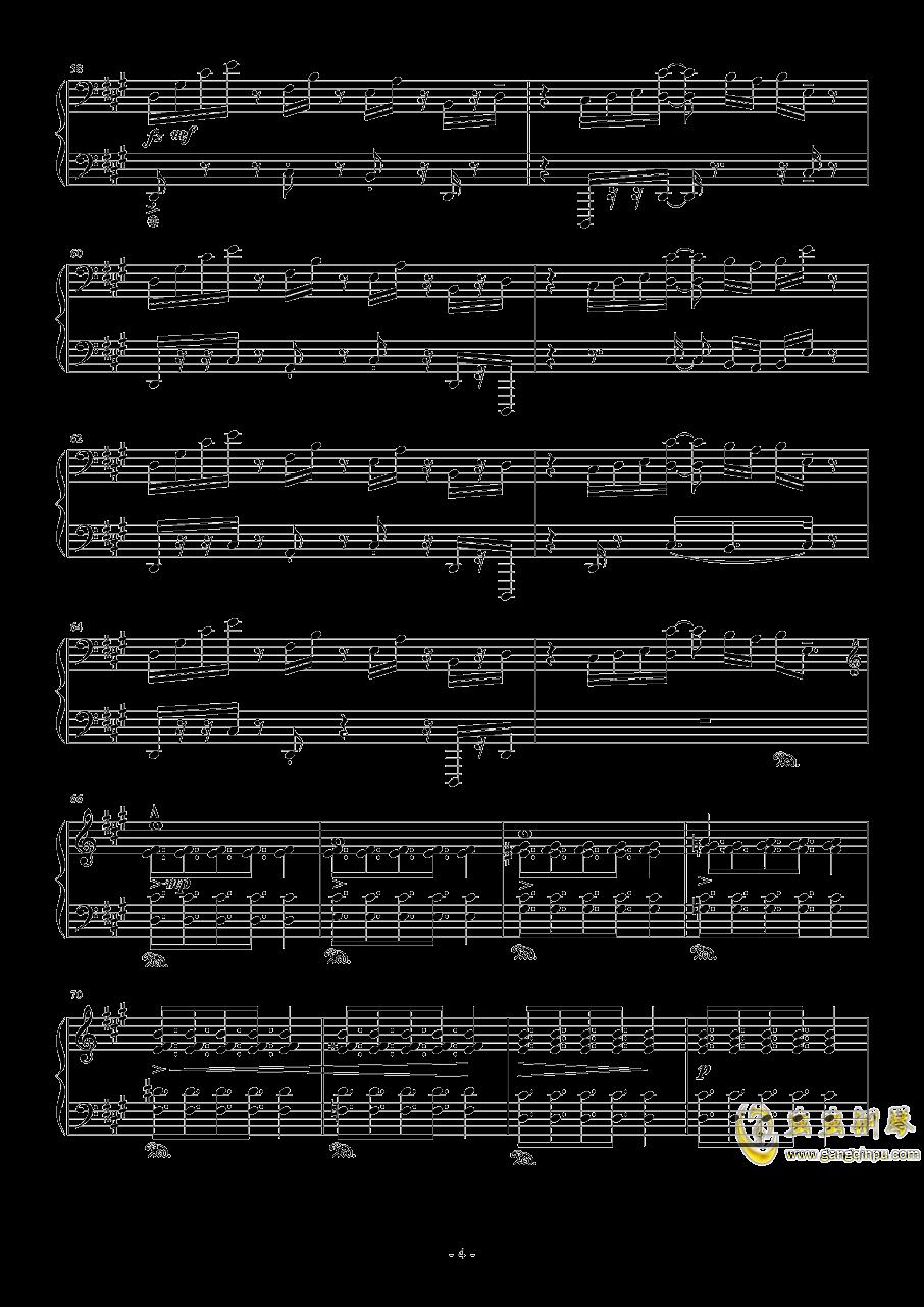 果てしないカ�`ブ 钢琴谱 第4页
